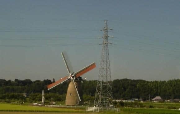Windmill on the way to Narita
