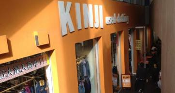 kinji-used-clothing