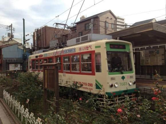 Arakawa Tram Line