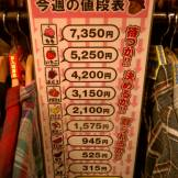 Price Sheet