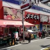 ozeki-supermarket