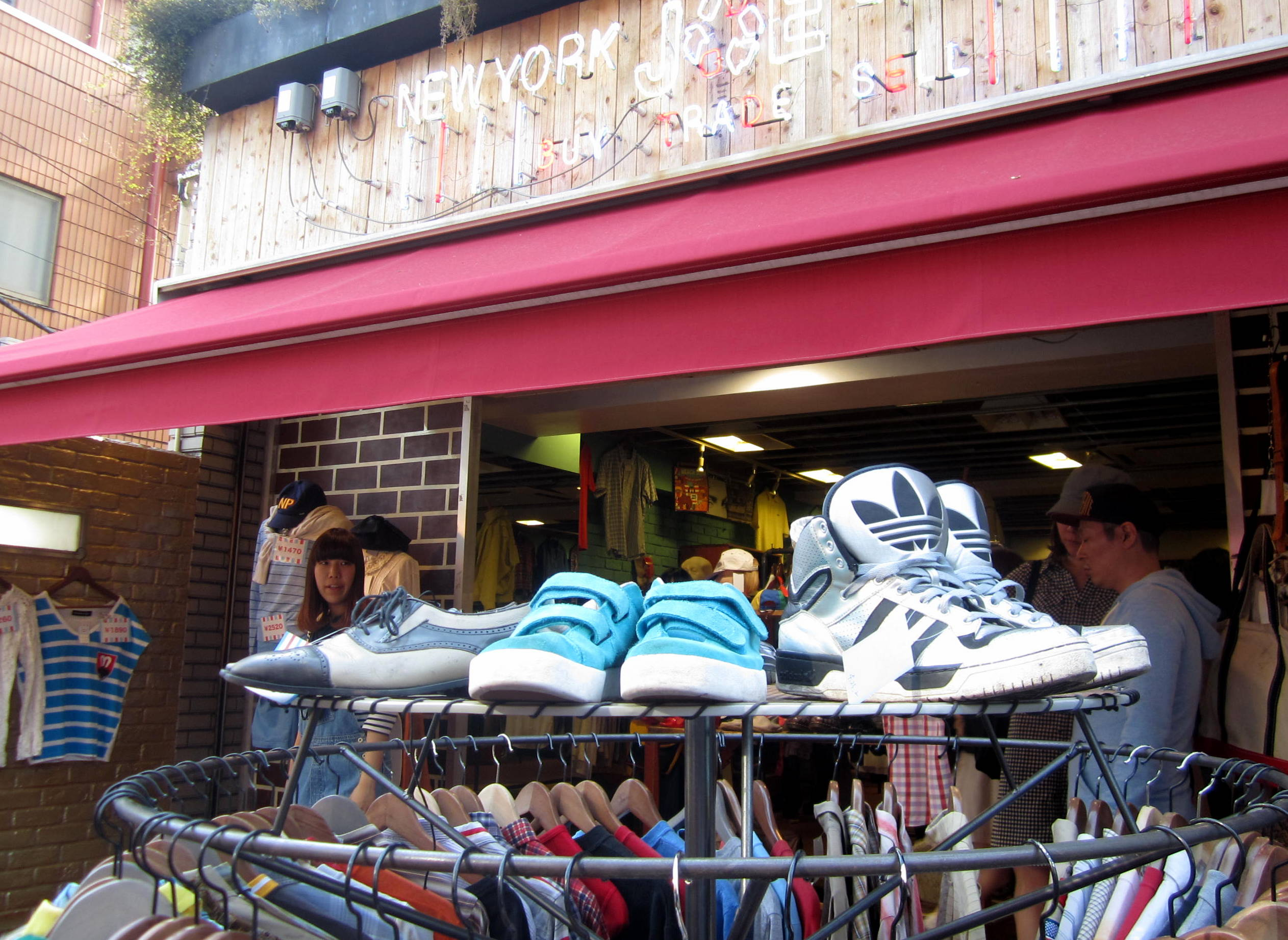 Urban clothing stores in philadelphia. Clothing stores online