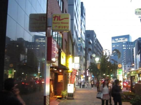 Curry house チリチリ Ebisu Tokyo Japan tiri tiri