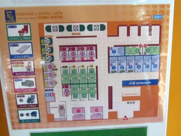 Manga cafe seating chart