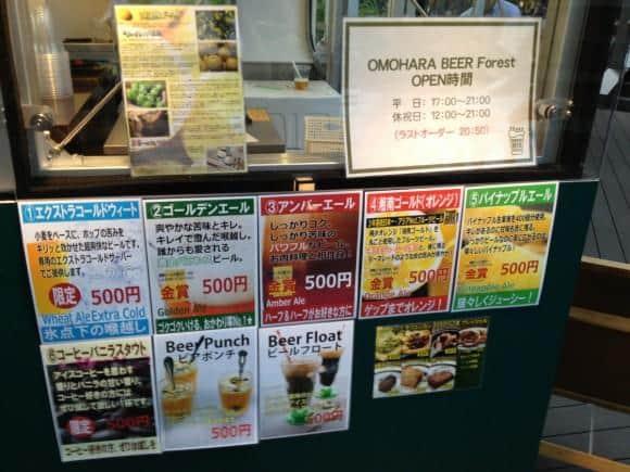 omohara-menu