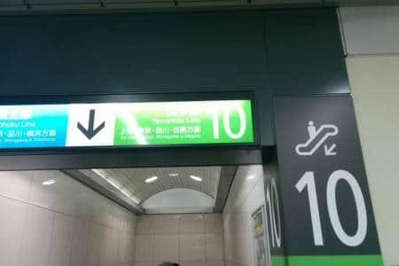 89-platform-10