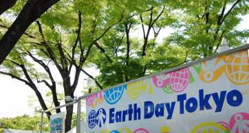 Earth Day Tokyo 2015