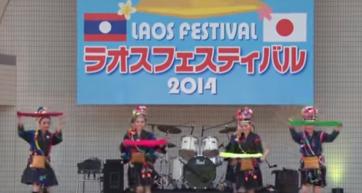 laos-festival
