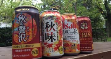 autumn-beers