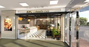 kfc-colonels-cafe-coffee-shop-japan-kobe-2