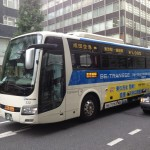 Cheapest Transport to Get From Narita Airport to Tokyo
