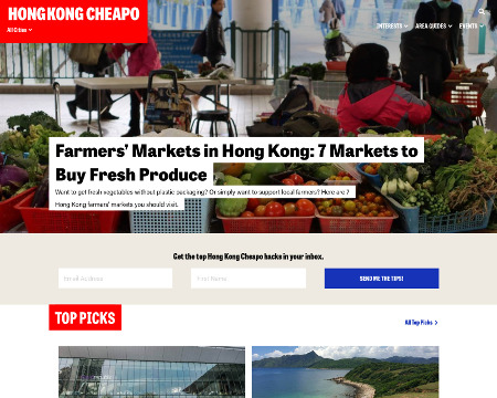 Hong Kong Cheapo