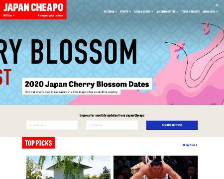 Japan Cheapo