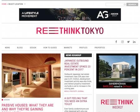 Rethink Tokyo