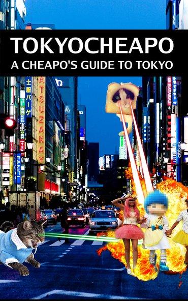 tokyo cheapo book cover