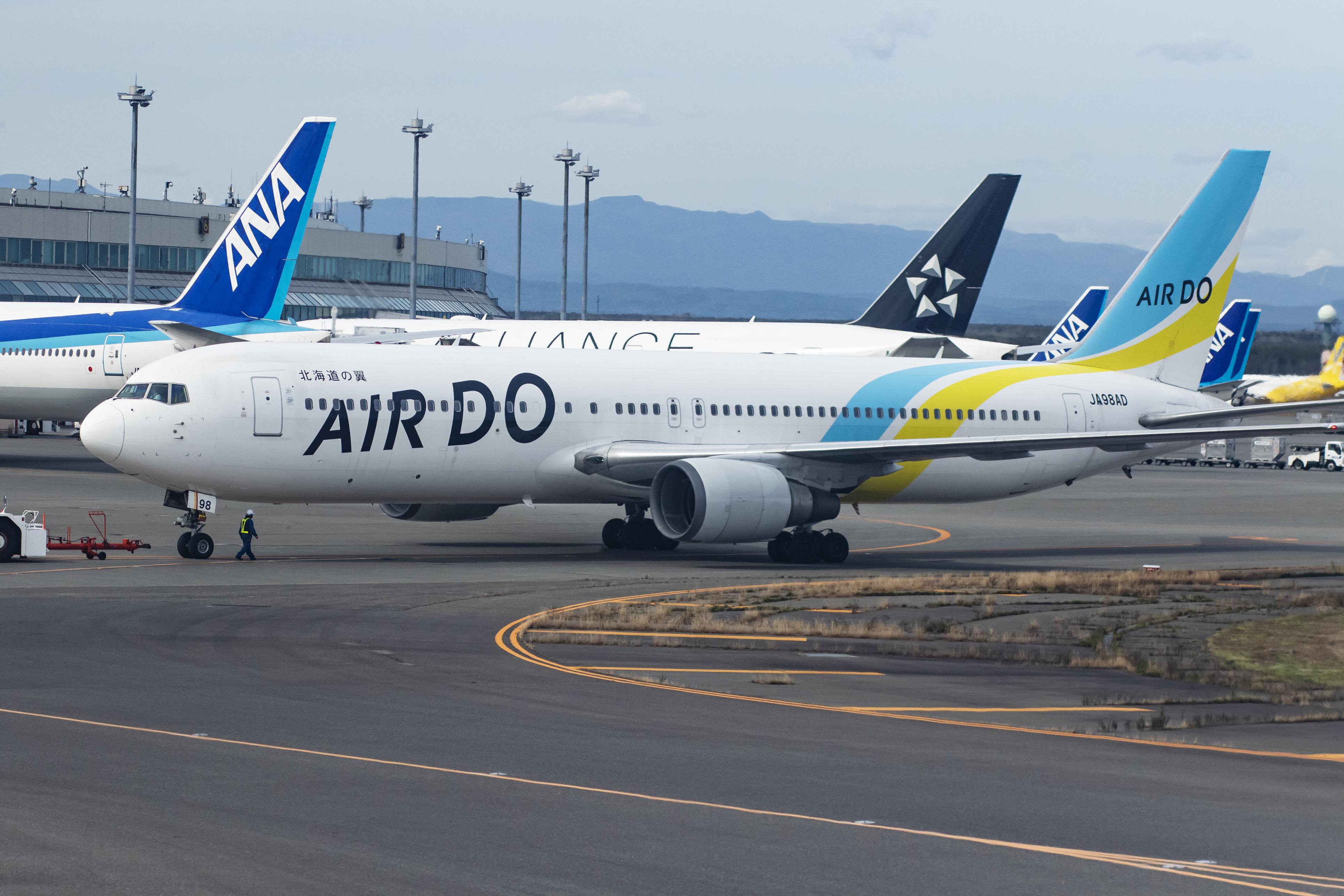 airdo plane in Japan