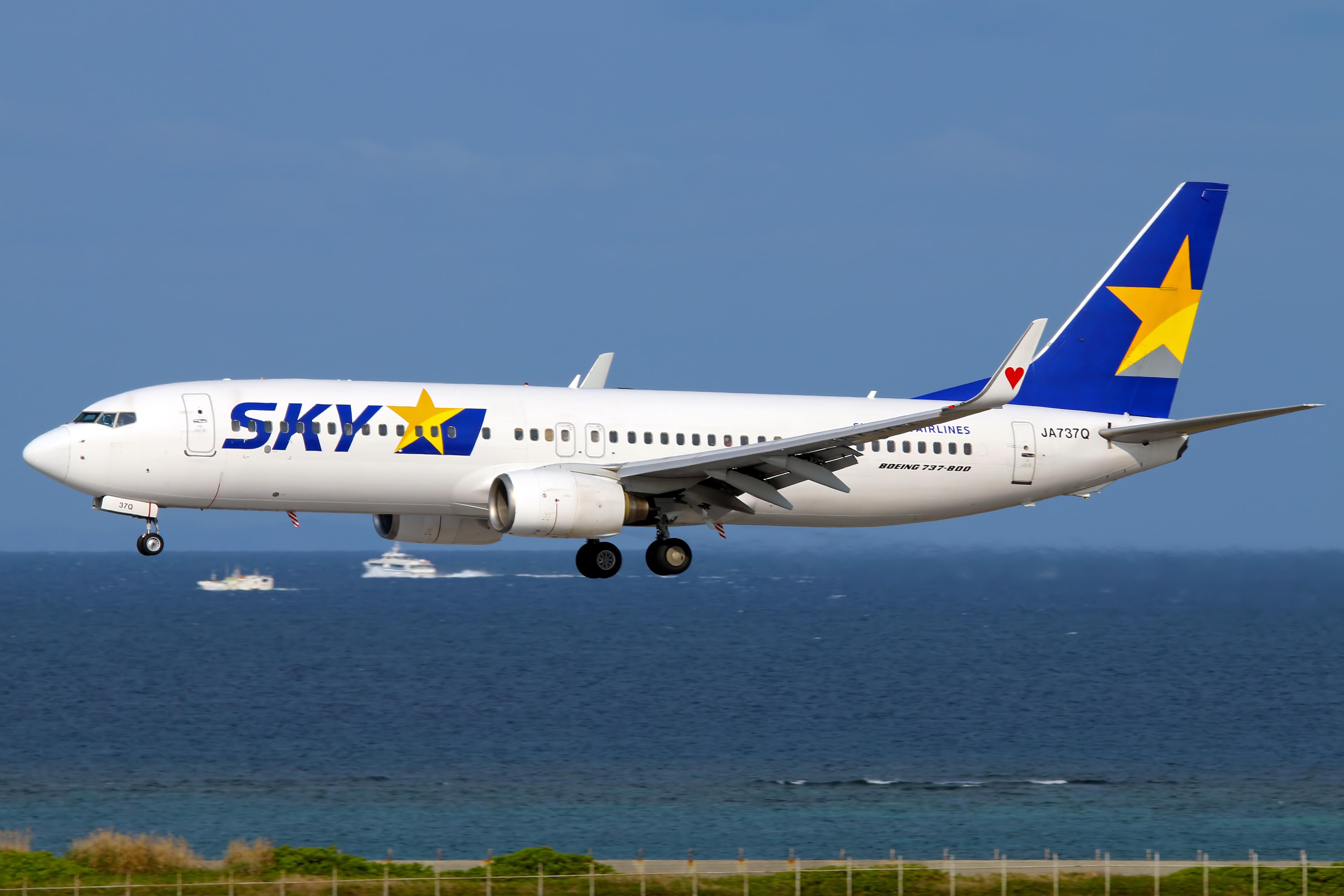 skymark airlines japan