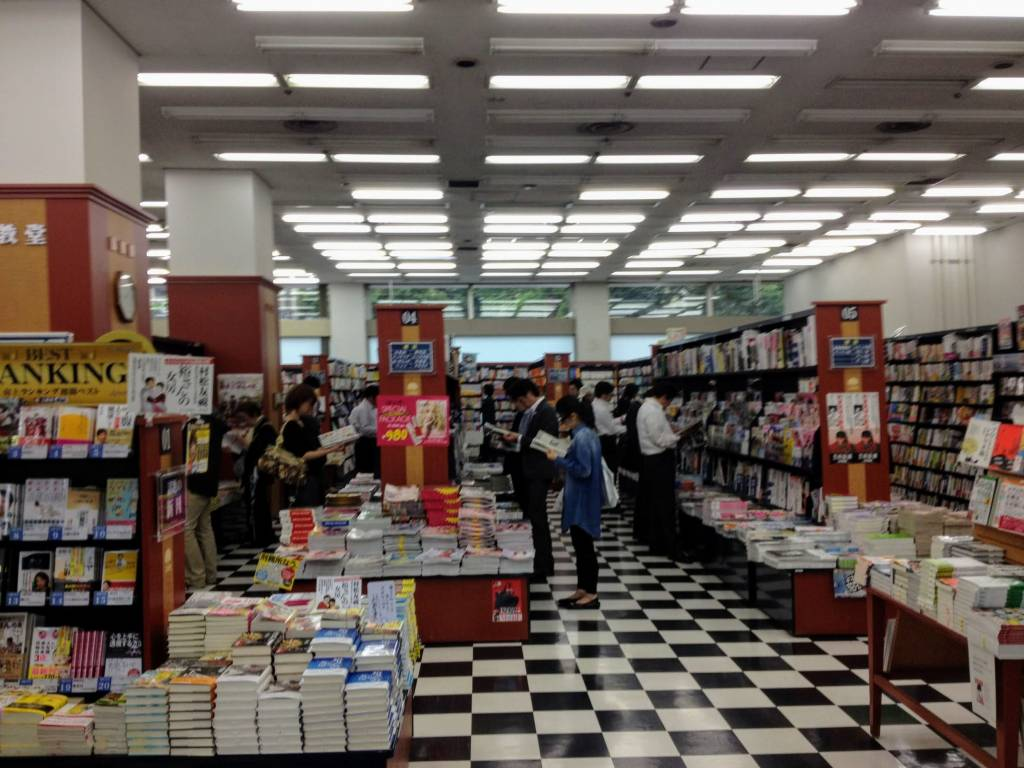 Bookshop tachiyomi