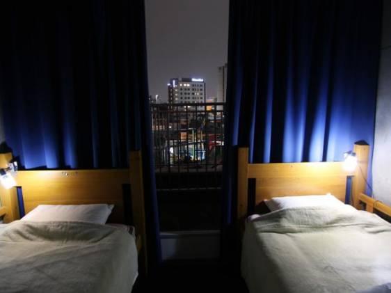 Tokyo Hostels: Sakura Hostel Asakusa