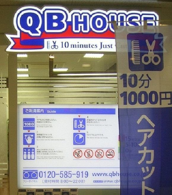 Must Do's: Haircuts at QB House & Unicut 1000