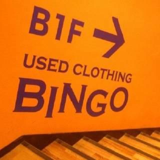 Bingo! Used Clothing Finds in Shibuya