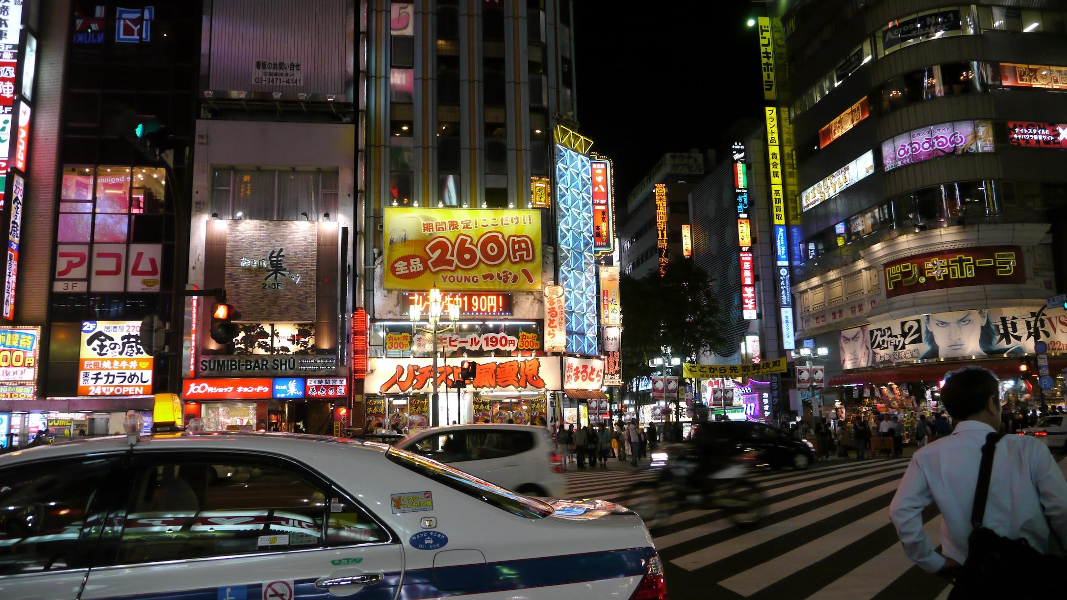 Shinjuku After Dark: Baseball, Darts, and Rod Stewart Clones