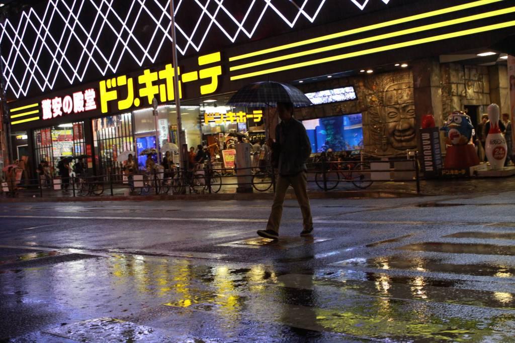 Donki Osaka