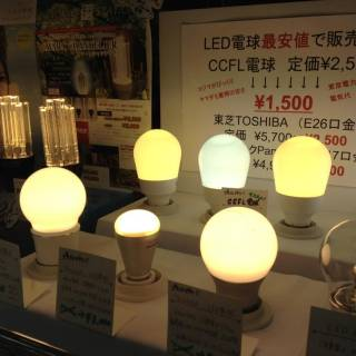 How to Save on your Power Bill (and Give Less Money to Tepco)