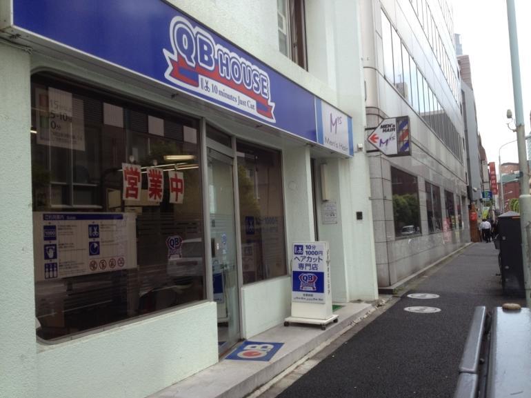 tokyo salon