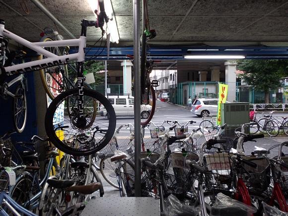 used bikes tokyo