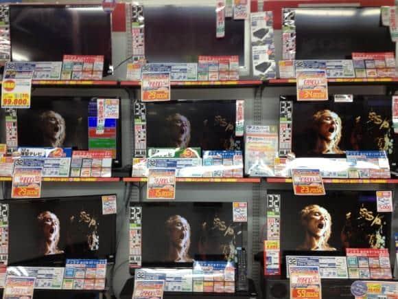 TVs at Bic Camera