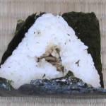 Shiso Chirimen Onigiri Inside