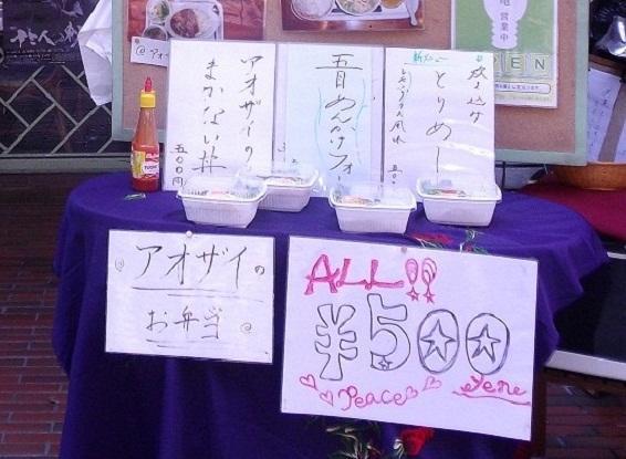 The 500yen Businessperson's Lunch: Akasaka