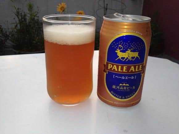 Ginga Kogen Pale Ale