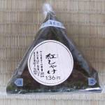 Benishake Onigiri Package