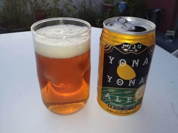 Yonayona Beer