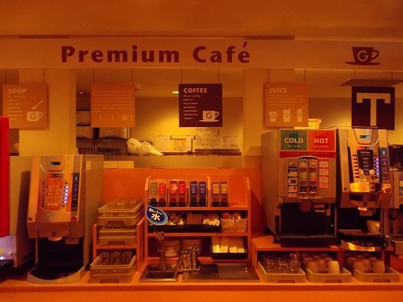 Gusto Family Restaurant - Premium Cafe
