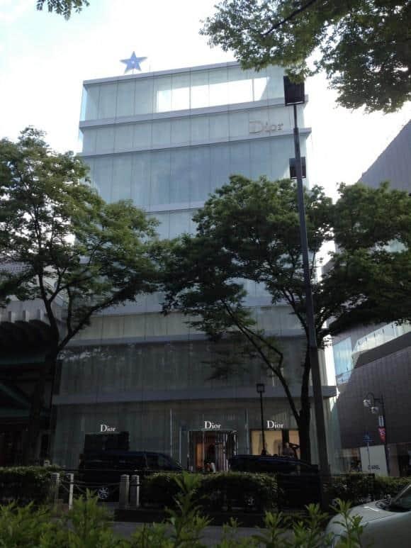 Dior Building