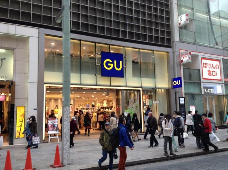 The GU flagship store in Ginza.