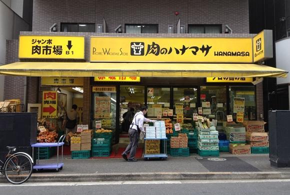 Hanamasa Akasaka store front