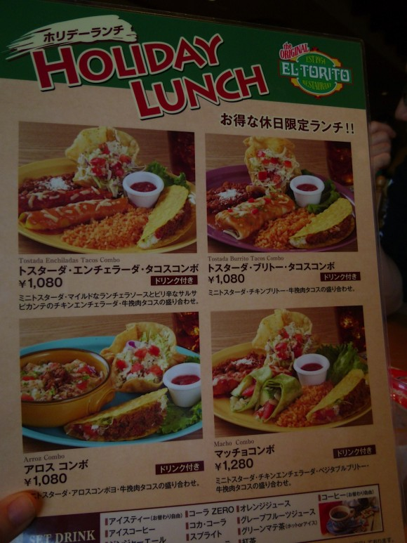 Holiday menu, Mexican food, lunch specials, Ikebukuro