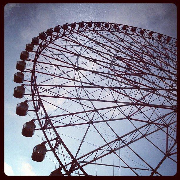 Kasai Rinkai Koen - a Veritable Cheapo Amusement Park