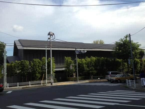 Nexu Museum