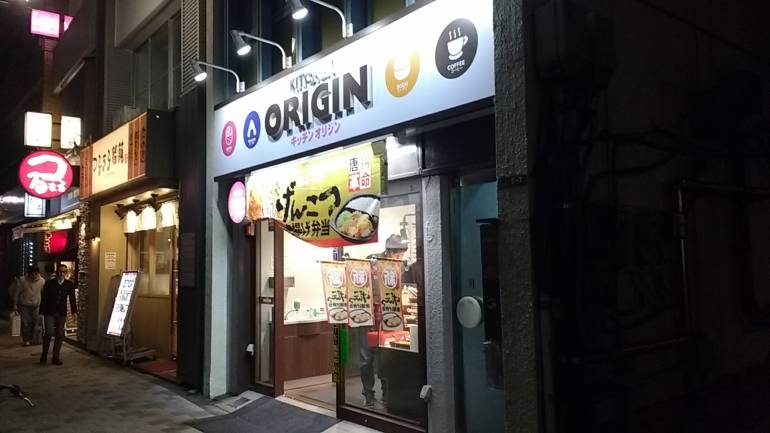 Origin Bento with its updated logo and livery.