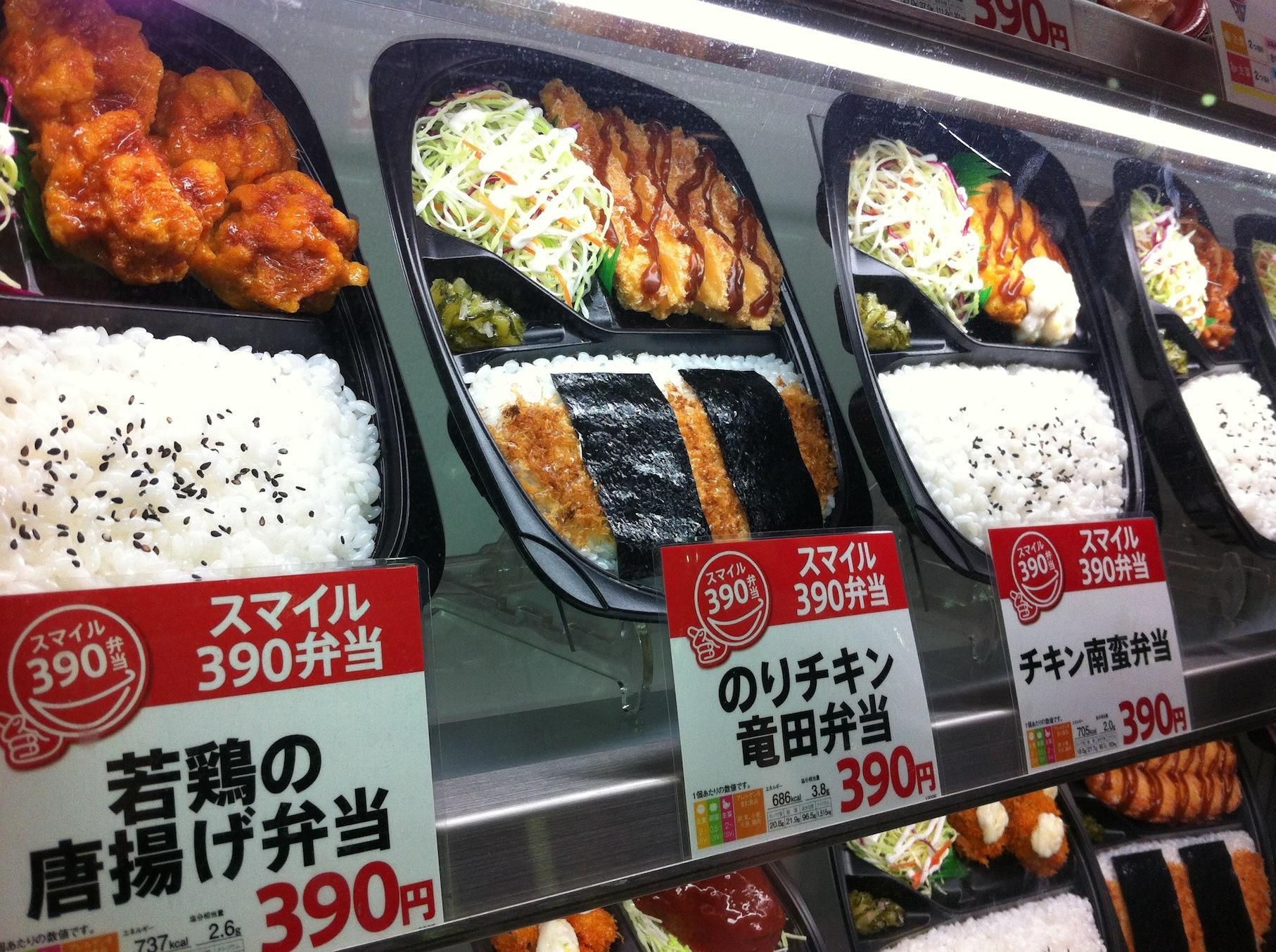 Kitchen Origin Tokyo