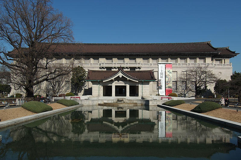 Get Cultured at the Tokyo National Museum
