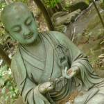 Nezu Garden Buddha