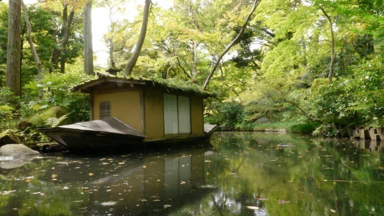 Nezu Garden Boat