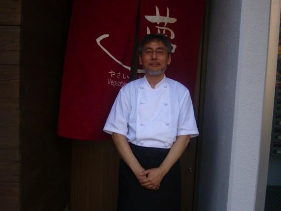 Chef of Yume