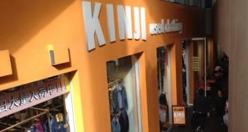 kinji-used-clothing